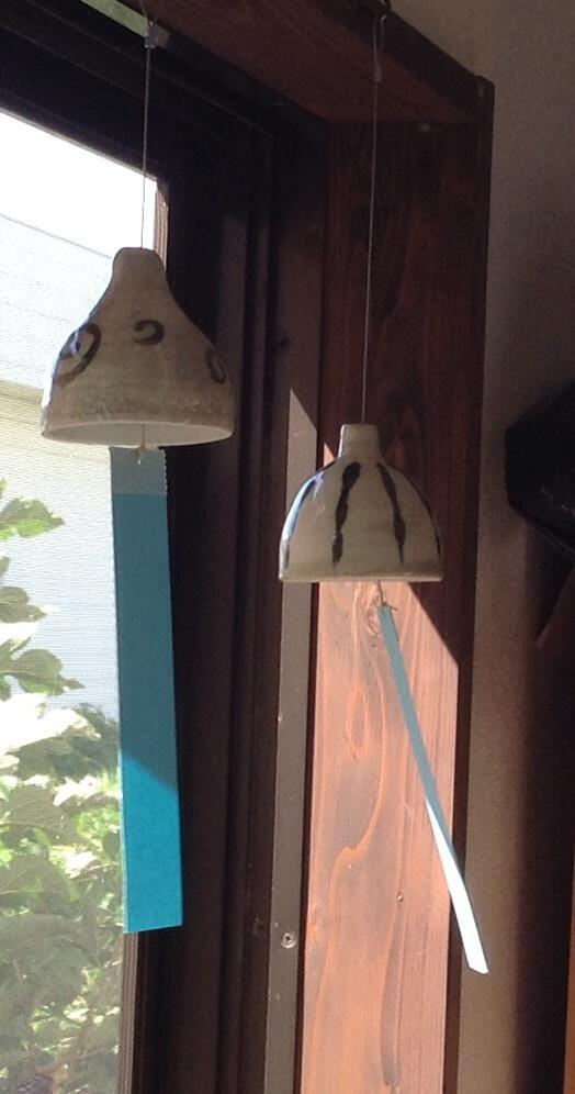 windbell